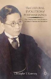 The Cultural Evolution of Postwar Japan - Christopher Keaveney